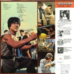 Jacky Chan: The Miracle Fist Part 2 Colonna sonora (Various Artists) - Copertina posteriore CD
