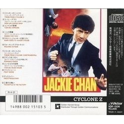 Cyclone Z Colonna sonora (Michael Lai, James Wong) - Copertina posteriore CD