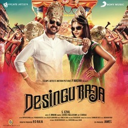 Desingu Raja Soundtrack (D. Imman) - CD cover