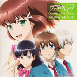Kakumeiki Valvrave Soundtrack (Akira Senju) - CD cover