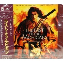 The Last of the Mohicans Soundtrack (Randy Edelman, Trevor Jones) - Carátula