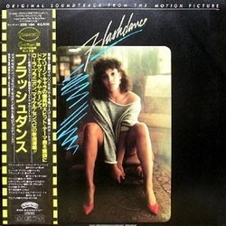 Flashdance Soundtrack (Various Artists) - Carátula