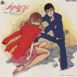 Lupin the 3rd Soundtrack (You & The Explosion Band, Yuji Ohno) - CD-Cover