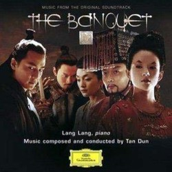 The Banquet Soundtrack (Tan Dun) - CD cover