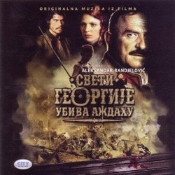 Sveti Gerogije ubiva azdahu Soundtrack  (Pro Arte Orchestra of Belgrade) - CD cover