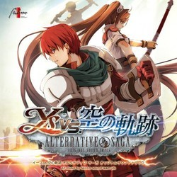 Ys Vs. Sora No Kiseki Alternative Saga Original Sound Track Soundtrack (Falcom Sound Team jdk) - CD cover