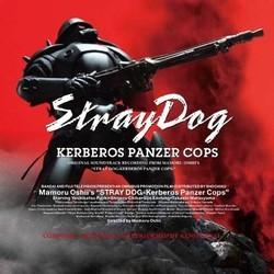 Film Music Site - Stray Dog Soundtrack (Kenji Kawai