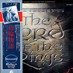 The Lord of the Rings Colonna sonora (Leonard Rosenman) - Copertina del CD