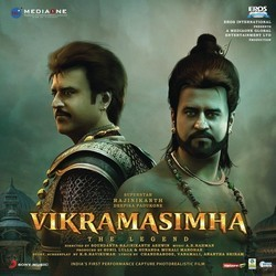 Vikramasimha Soundtrack (A. R. Rahman) - CD cover