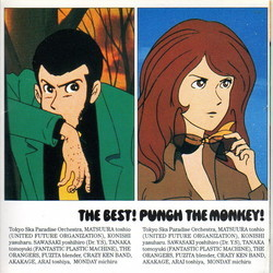 The  Best! Punch The Monkey! Colonna sonora (Takeo Yamashita) - Copertina del CD
