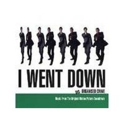 I Went Down Soundtrack (Various Artists, Dario Marianelli) - CD cover