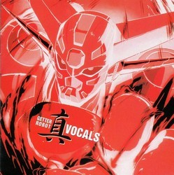 Getter Robo ~SHIN~ Vocals Soundtrack (Various Artists
