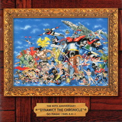 Go Nagai ~Dynamic!! The Chronicle~ Soundtrack (Various Artists