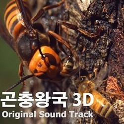 GonChungWangGuk 3D Soundtrack  (IDanBi ) - CD cover