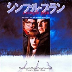シンプル・プラン Soundtrack (Danny Elfman) - CD cover