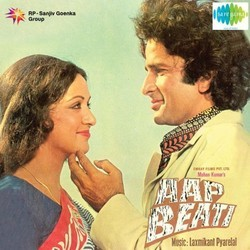 Aap Beati Soundtrack (Various Artists, Anand Bakshi, Laxmikant Pyarelal) - CD cover