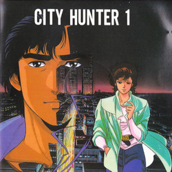 City Hunter 1 サウンドトラック (Various Artists, Ryouichi Kuniyoshi) - CDカバー