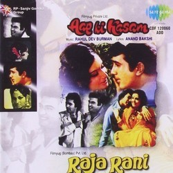 Download Aap Ki Kasam (1974) | Full Video Songs Jukebox