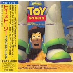 Toy Story Soundtrack (Various Artists, Randy Newman) - CD cover
