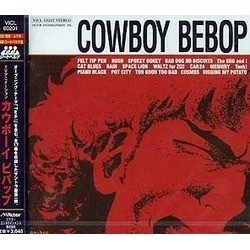 Cowboy Bebop Soundtrack (Yôko Kanno) - CD cover