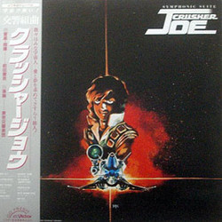 Crusher Joe - Symphonic Suite Soundtrack (Norio Maeda) - Carátula
