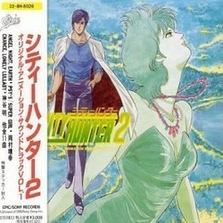 City Hunter 2 - Vol.1 Soundtrack (Various Artists, Kôshô Otani) - CD cover