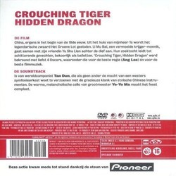 Crouching Tiger, Hidden Dragon サウンドトラック (Tan Dun) - CD裏表紙