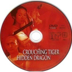Crouching Tiger, Hidden Dragon サウンドトラック (Tan Dun) - CDインレイ