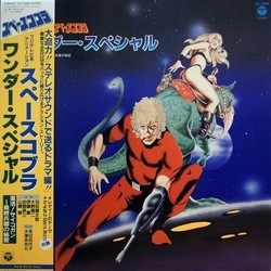 Space Cobra: Wonder Special Soundtrack (Kentaro Haneda, Yûji Ohno) - CD cover