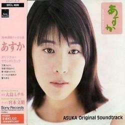 Michiru Oshima - TV Animation Fullmetal Alchemist Original Soundtrack 3