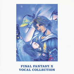 Final Fantasy X Soundtrack (Various Artists) - CD cover
