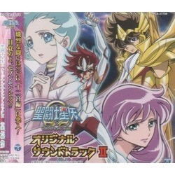 Saint Seiya Ω Original Soundtrack II 声带 (Various Artists, Hidefusa Iwata, Machiko Ryu, Toshihiko Sahashi) - CD封面