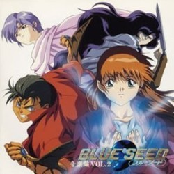 Blue Seed Soundtrack (Kenji Kawai) - CD cover