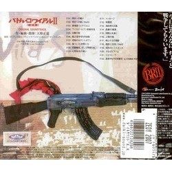 バトル・ロワイアル 2 Soundtrack (Masamichi Amano) - CD Back cover