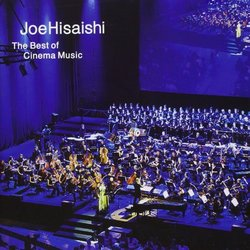 Joe Hisaishi: The Best of Cinema Music サウンドトラック (Jô Hisaishi) - CDカバー