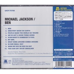 Ben Soundtrack (Michael Jackson) - CD Back cover