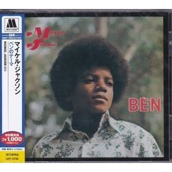 Ben Soundtrack (Michael Jackson) - CD cover