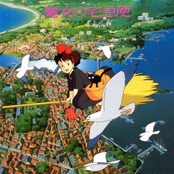 Majo No Takkyubin Soundtrack (Joe Hisaishi) - CD cover