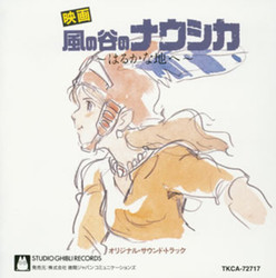 風の谷のナウシカ Soundtrack (Joe Hisaishi) - Car�tula