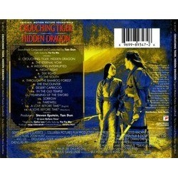 Crouching Tiger, Hidden Dragon Soundtrack (Tan Dun) - CD Back cover
