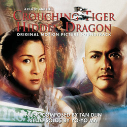 Crouching Tiger, Hidden Dragon 声带 (Tan Dun) - CD封面