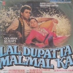 Lal Dupatta Malmal Ka 聲帶 (Various Artists, Anand Milind, Majrooh Sultanpuri) - CD封面
