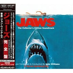 Jaws 聲帶 (John Williams) - CD封面