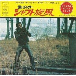 Film Music Site Shaft S Big Score Soundtrack Gordon Parks Cbs