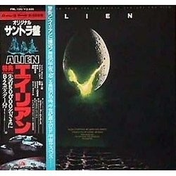 Alien Colonna sonora (Jerry Goldsmith) - Copertina del CD