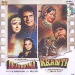dharmatma movie background music