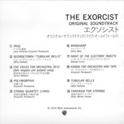 The Exorcist Soundtrack (Various Artists) - cd-carátula