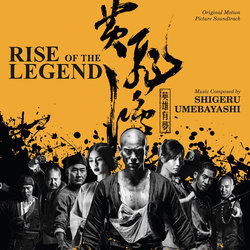 Rise of the Legend - Shigeru Umebayashi - 18/03/2016