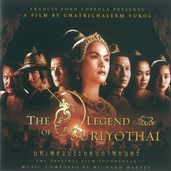 The Legend of Suriyothai - Richard Harvey - 11/03/2016