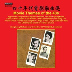 Movie Themes of the 1940s - Various Artists - 11/03/2016